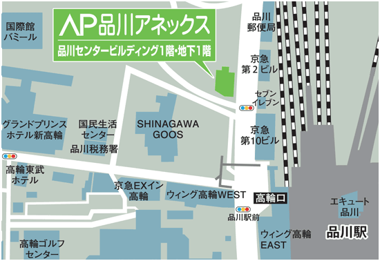 【品川】新規向け 事業説明会20190106 @ 品川センタービルディング1F 「AP品川アネックス D会場」表示名:WORLDFAMILY代理店説明会 | 足立区 | 東京都 | 日本